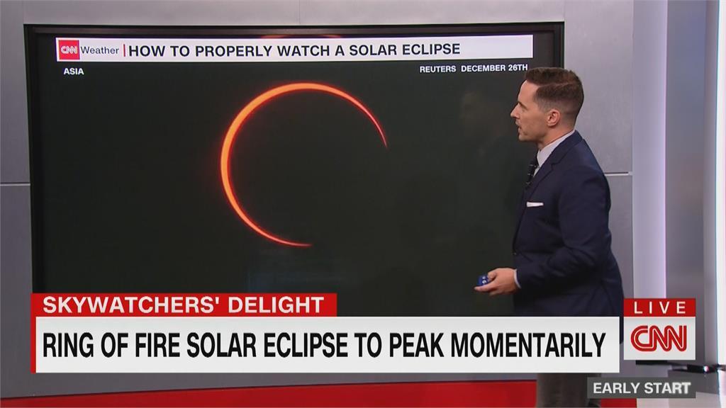 「上帝金戒指」日環蝕登場 NASA全程實況轉播