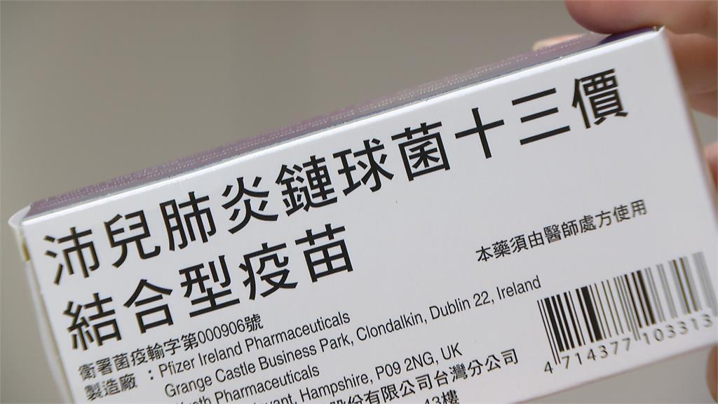 可減少武肺重症機率 民眾搶打肺炎鏈球菌疫苗