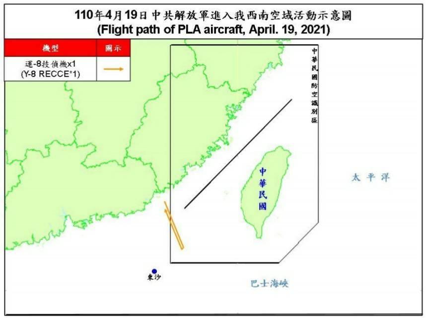 快新聞/中國軍機1架「運-8技偵機」擾西南空域 空軍廣播驅離