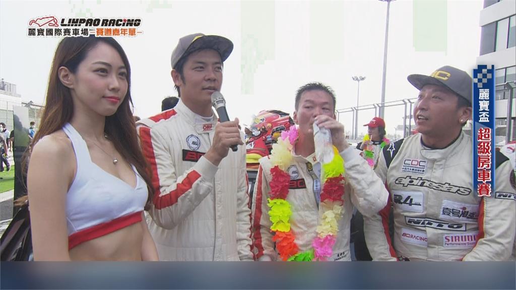征戰麗寶挑戰賽 素人掀台灣賽車運動風