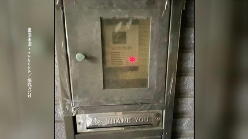 因幼童淺眠膠帶「封印門鈴」 郵務士盡責「強拆」送信