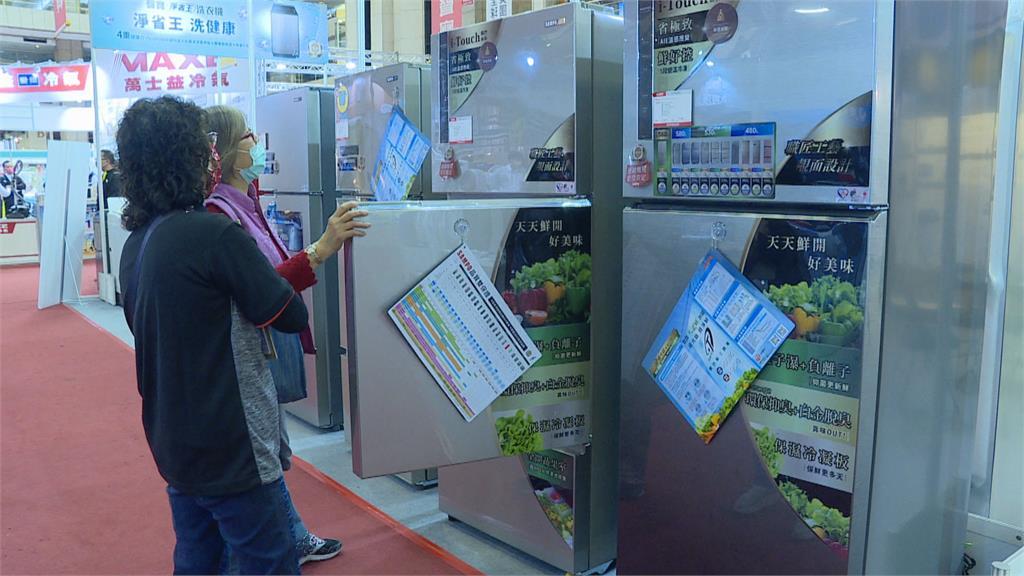 節能空調.抗菌冰箱 本土家電品牌打造精品家電