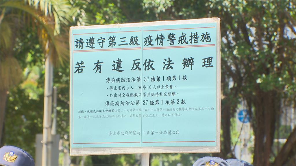 控政府擋疫苗捐贈 泛藍赴北檢提告蔡蘇