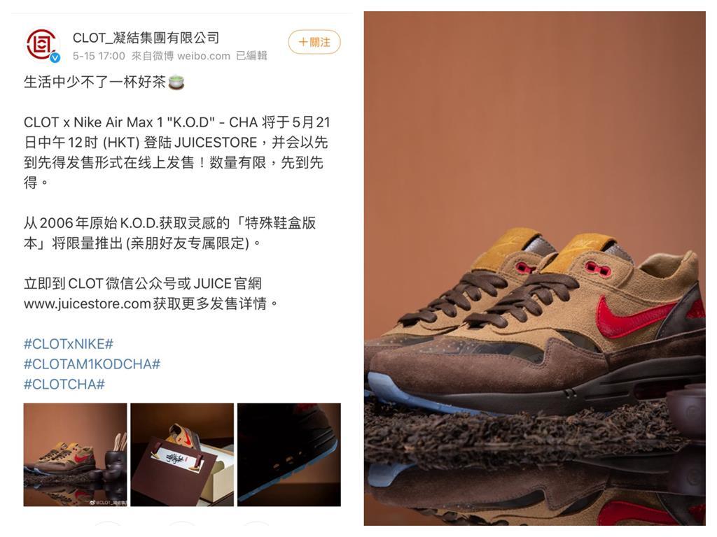 血棉花不到2個月!陳冠希「偷開賣NIKE鞋」 小粉紅心碎:他不持久