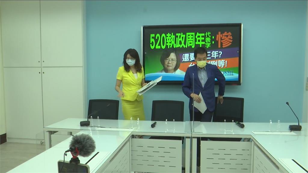 520視察國防部 蔡總統喊話! 「防疫視同作戰 我們一定會贏」