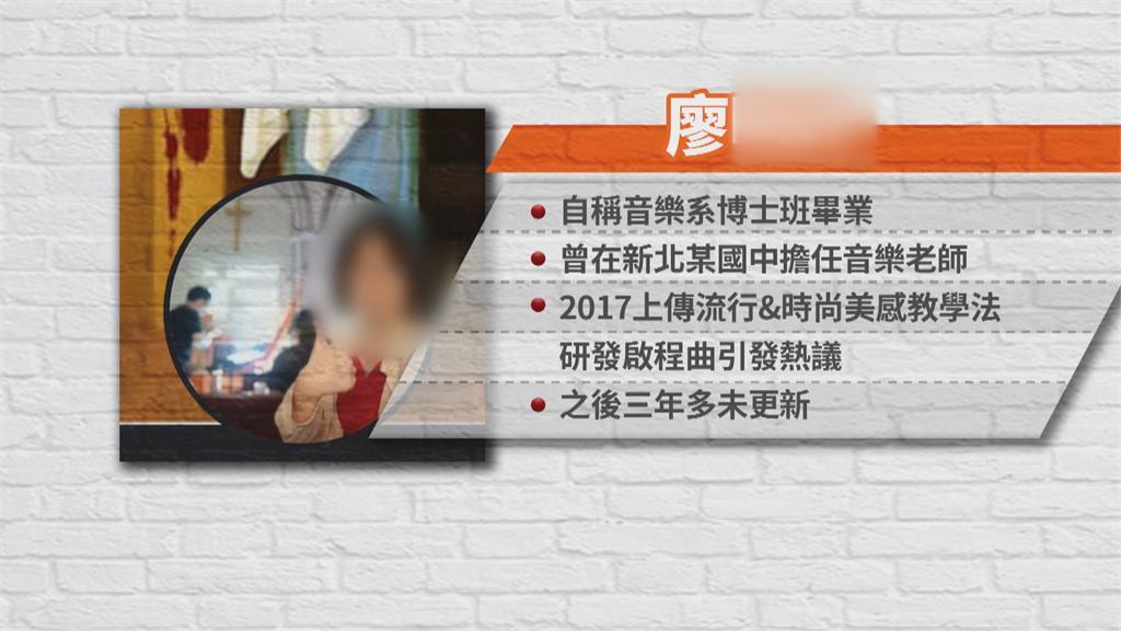 女自拍影片嗆要暗殺總統 鐵路刑大火速逮人