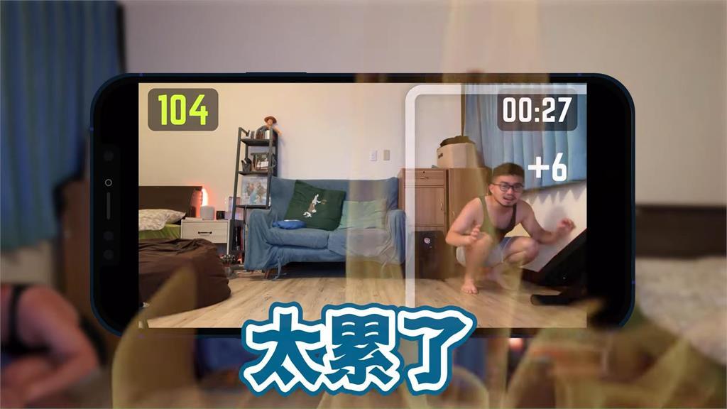 在家也能動次動次!這款免錢健身APP超刺激 網友實測「滿頭大汗」