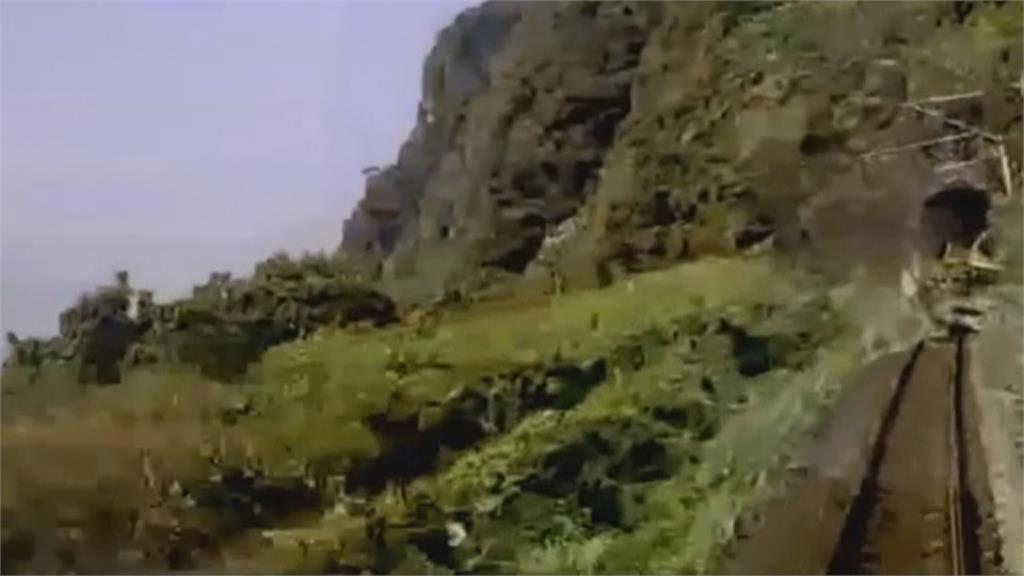 撞擊影片曝光  根本來不及剎車!工程車滑落軌道 1分多鐘後太魯閣號撞擊