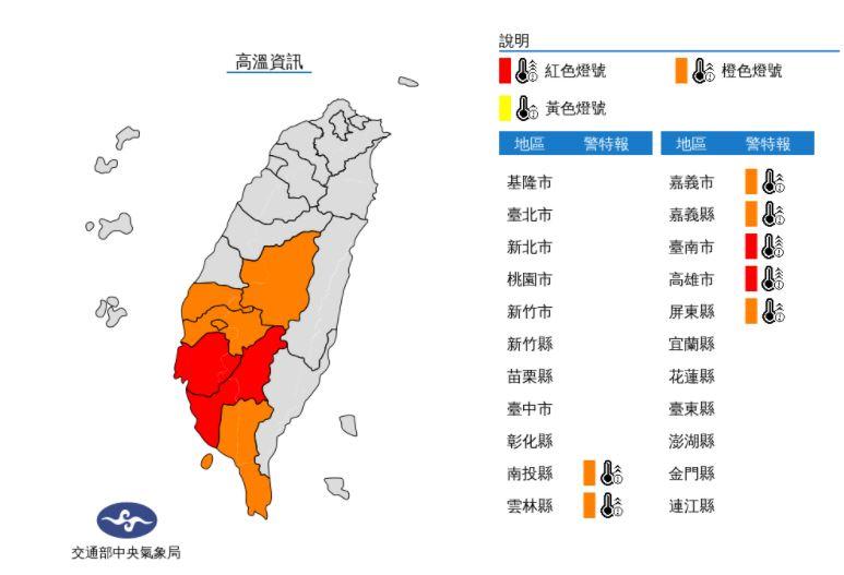快新聞/水氣增多!中部以北、南部山區午後降雨機率增