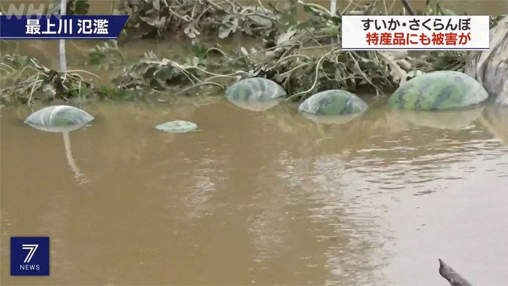 河川 急流 三 日本 大 日本三大急流とは 天竜川も入る?覚え方などをご紹介します。