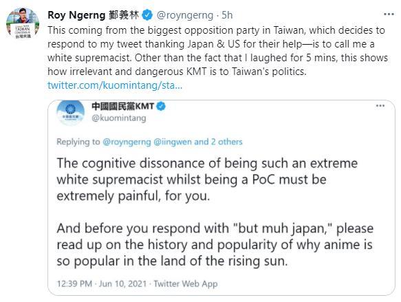國民黨再開戰場!譏鄞義林種族主義言論惹火外媒