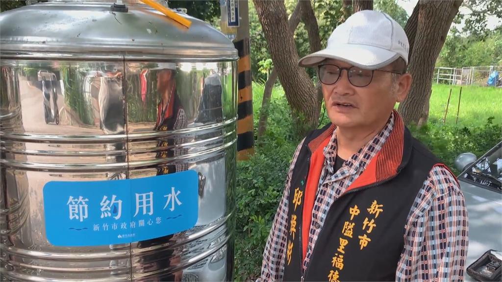 竹市2個里納入「供5停2」 438戶用水受影響