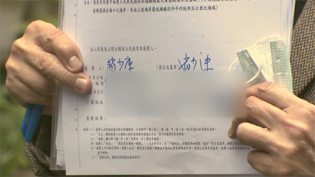 趙少康痛批蔡總統破壞藻礁 重申選2024