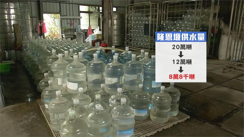 水情緊!竹縣寶山水庫缺水見底增設支援管線應急 預計4月底完工