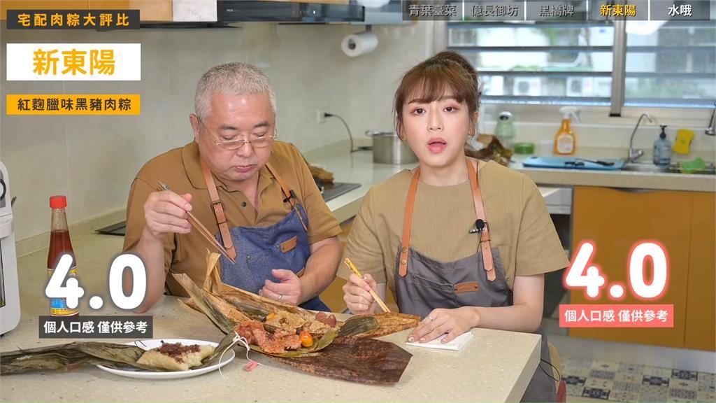 端午粽子大評比!2品牌餡料超少 網紅皺眉嫌棄「吃起來很無聊」