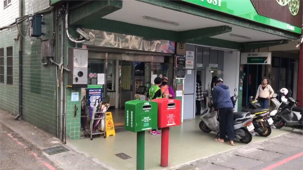 郵局營業時間擬改「9點至6點」 遭批血汗!員工怒酸乾脆24小時營業