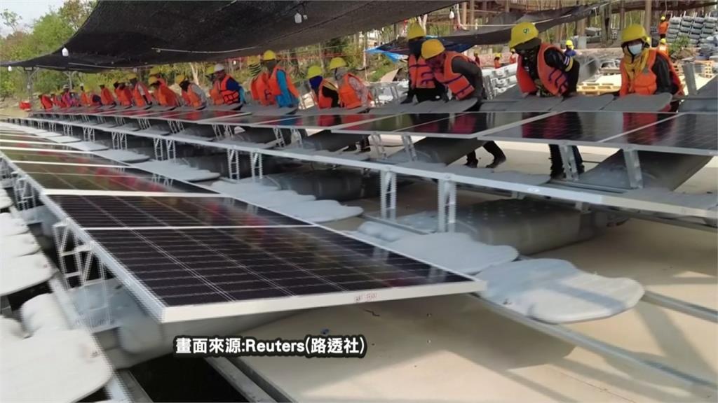 綠能革命! 泰水壩建14萬片百公頃太陽能板