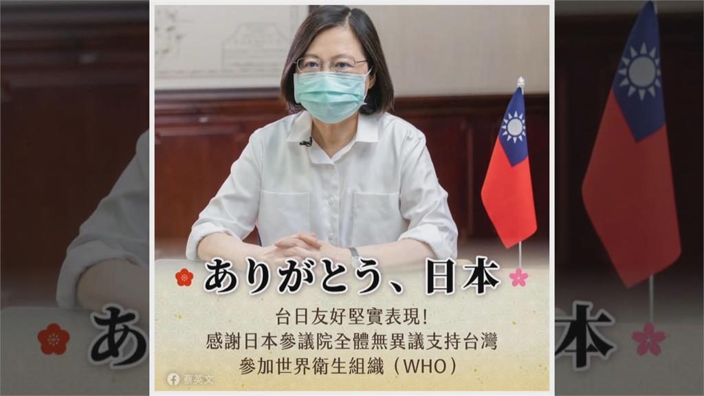 感謝日本捐贈124萬劑疫苗 124家企業團體合力登報日媒