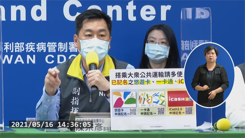 疫情爆炸「台灣人怕爆」前所未有!北捷、北車沒人像空城
