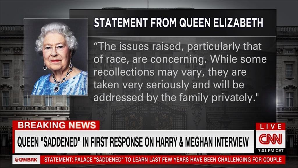 哈梅專訪爆種族歧視 英女王打破沉默:私下解決