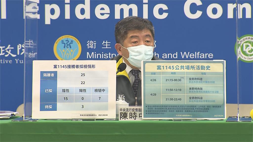 華航確診延燒 傳機組員檢疫擬延長待指揮中心進一步研議