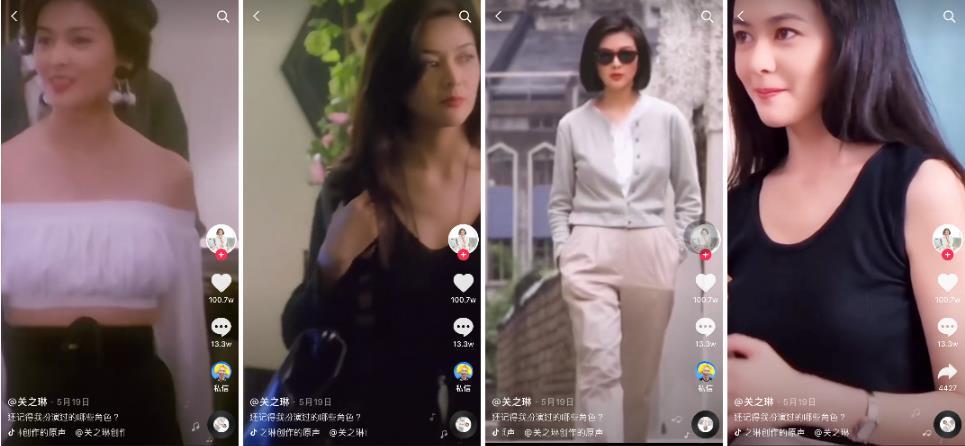 「香江第1美女」58歲關之琳 保養祕訣公開網讚:果然是一代女神