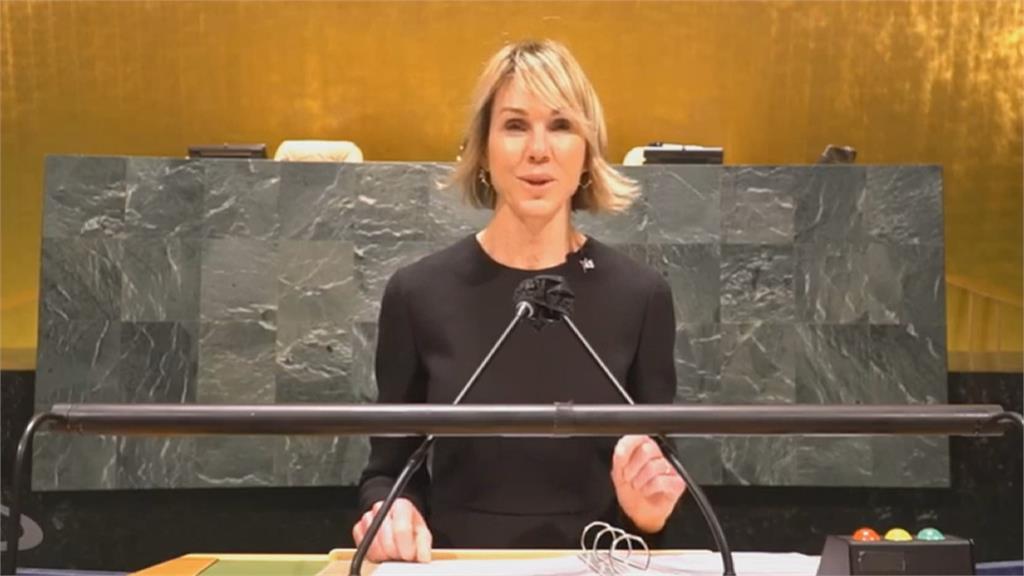 又有彩蛋! 美駐聯大使帶「台灣黑熊 」進聯合國