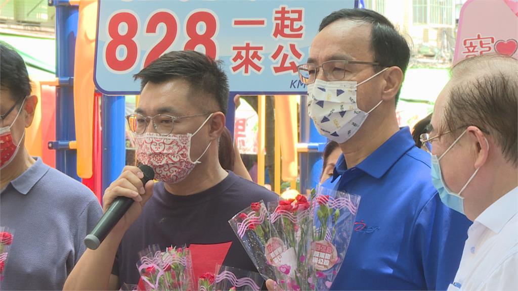 宣傳828公投藍營大咖齊聚 黨主席.2022選戰成話題!