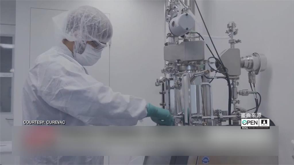 德國Cure Vac疫苗試驗期中分析「保護力僅47%」 歐盟下訂4億劑 恐影響未來供貨