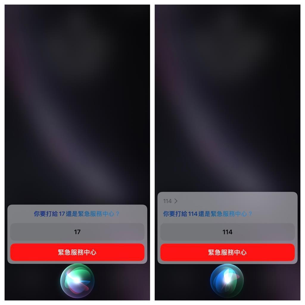 危急時對iPhone喊「這幾組數字」!能救你一命