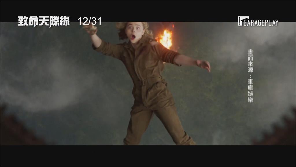 超狂高空動作場面 「致命天際線」驚悚二戰