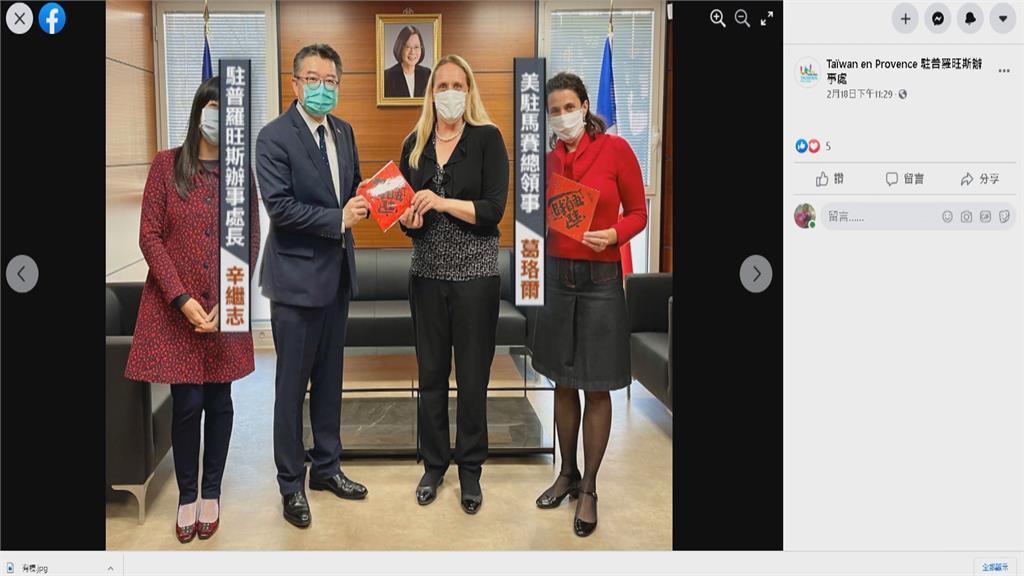 參院通過人事案 美駐聯大使承諾「助台抗中」對台交往限制解除 美駐WTO代辦拜會羅昌發