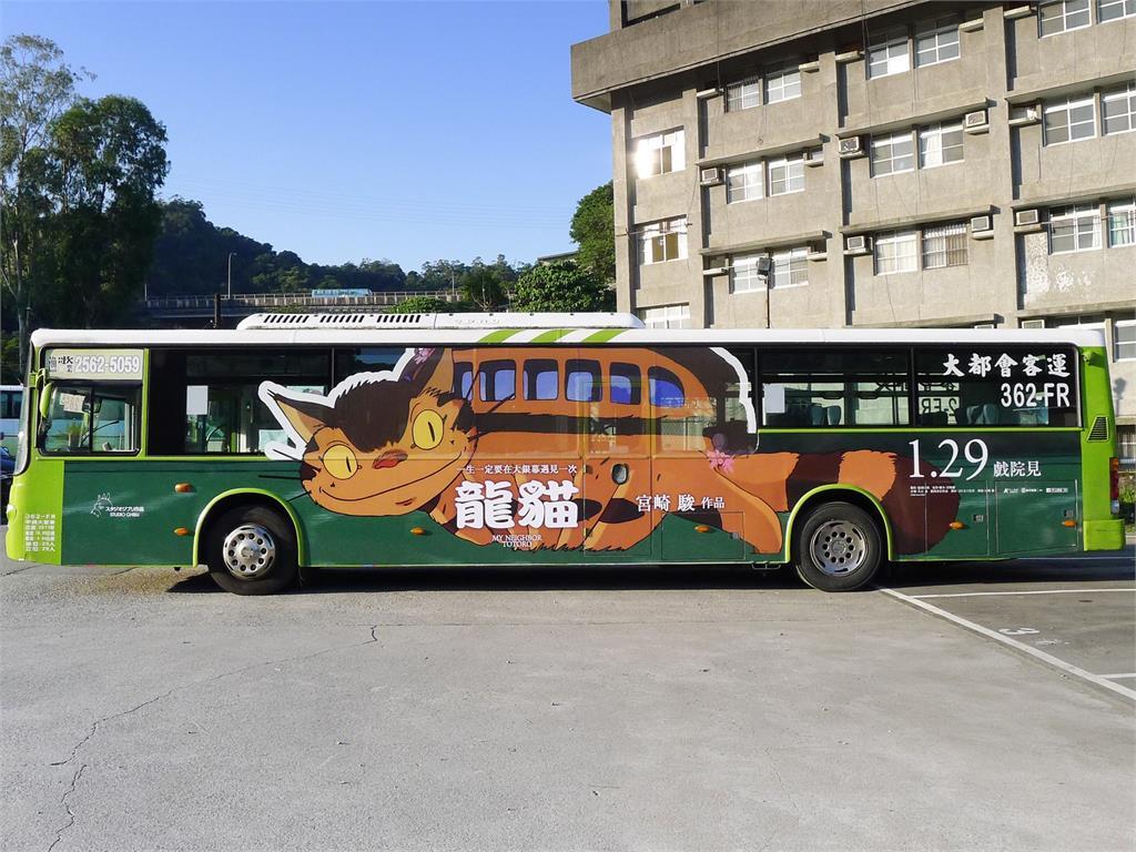 全台《龍貓》出沒地圖曝光!百輛「貓巴士」大台北跑透透