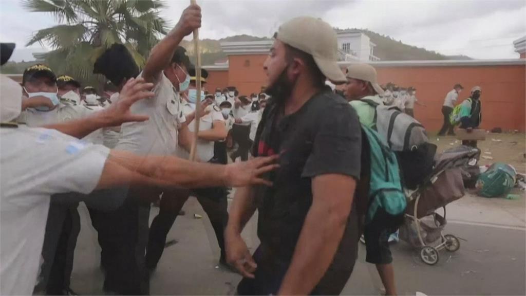 宏都拉斯萬人「走向美國」 墨西哥喊話拜登採取行動