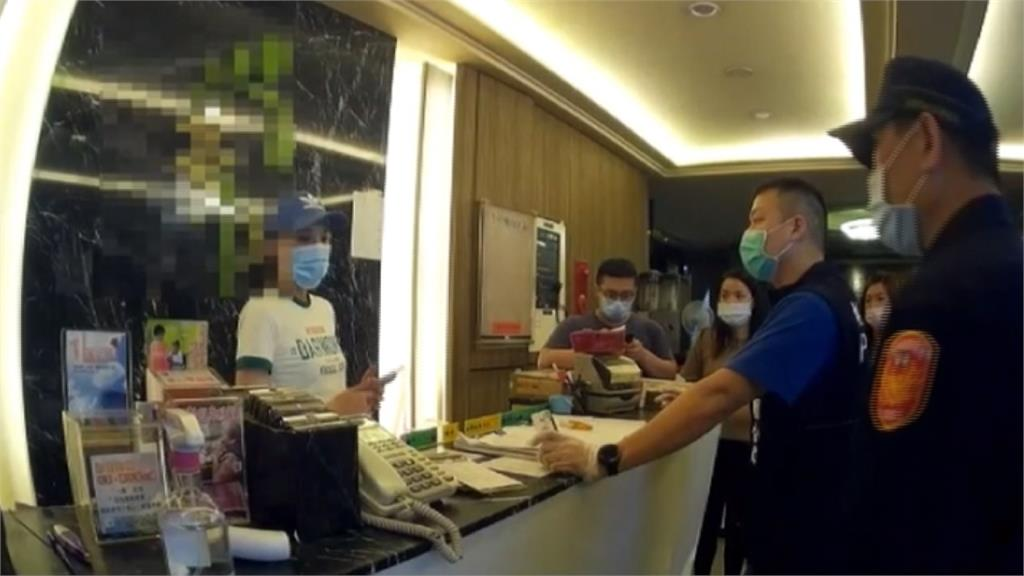 桃園「準三級」防疫 警稽查抓2按摩店違法營業