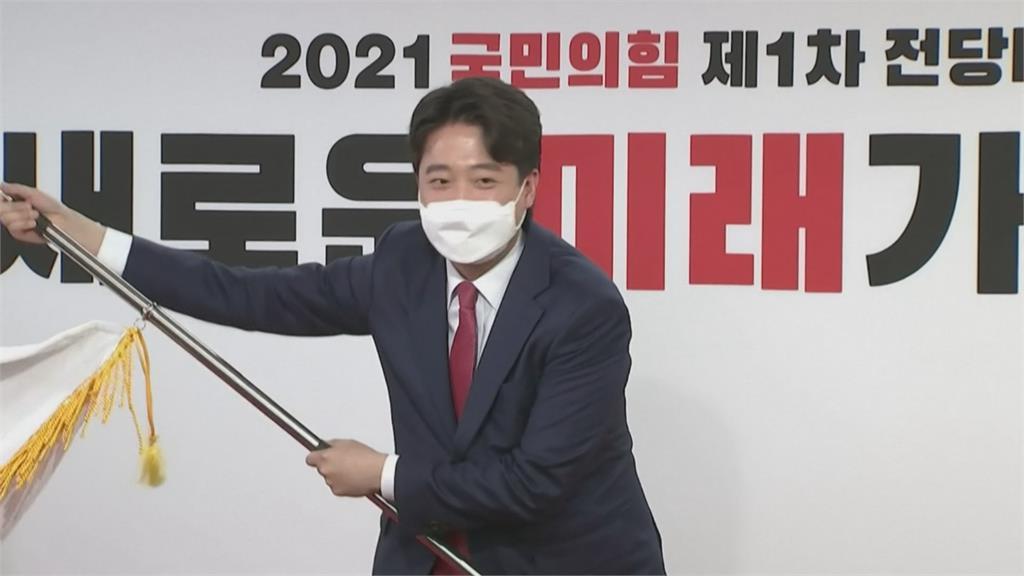 最大在野黨「國民力量黨」 選出36歲最年輕黨魁