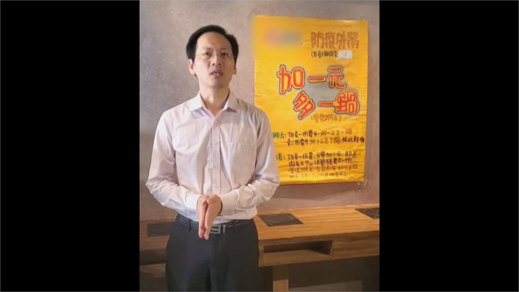 王浩宇機能襪連鎖店慘賠 申請紓困盼能撐下去