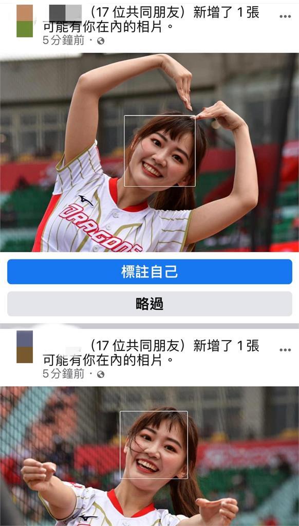 長太像!撞臉味全龍啦啦隊「小龍女」遭臉書AI認證 高嘉瑜:真的很會