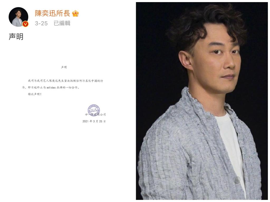 陳奕迅解約代言10年品牌Adidas 慘遭老婆扯後腿!