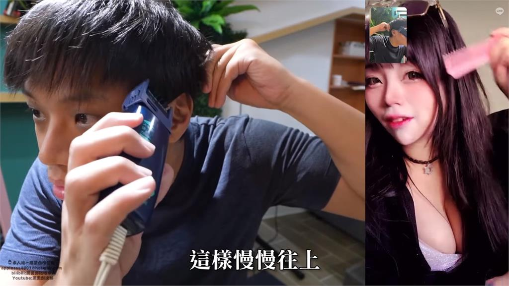 網紅在家遠距剪髮太有才 正妹髮型師辣翻網友反成焦點