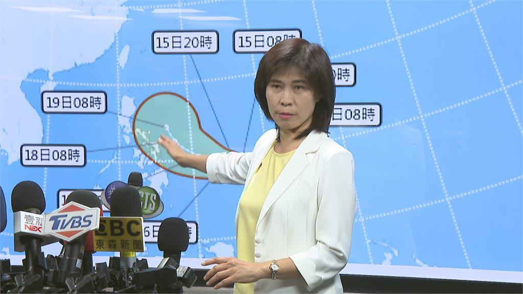 「舒力基」颱風凌晨生成! 恐成強颱 下週日最近台