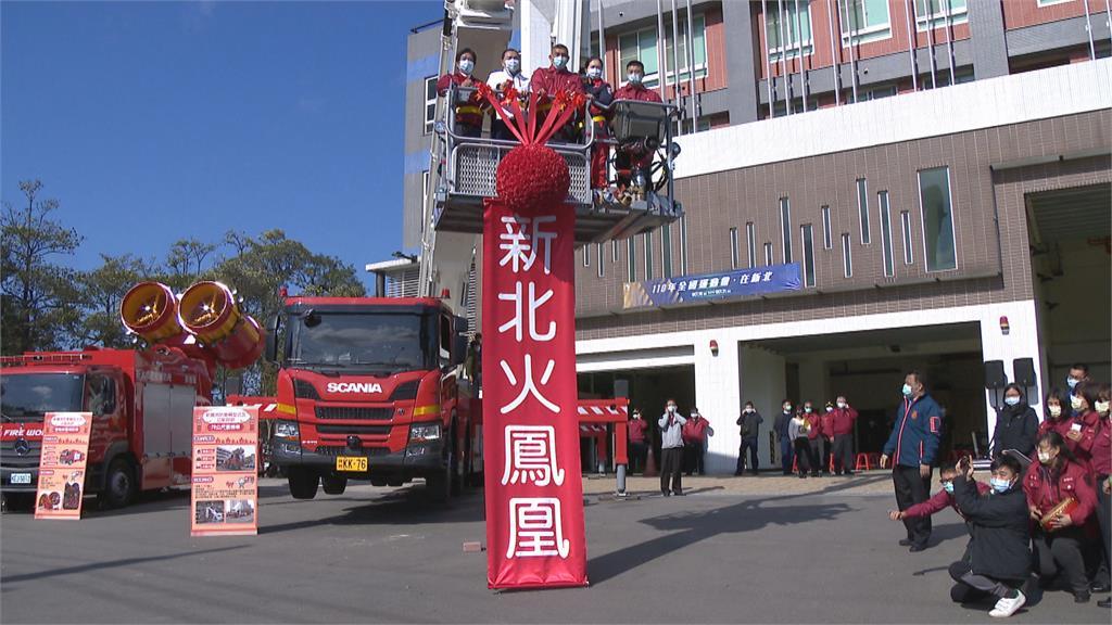 119消防節 侯友宜慰勞消防員辛勞做部桃醫後盾 市長要求新北醫院做好準備