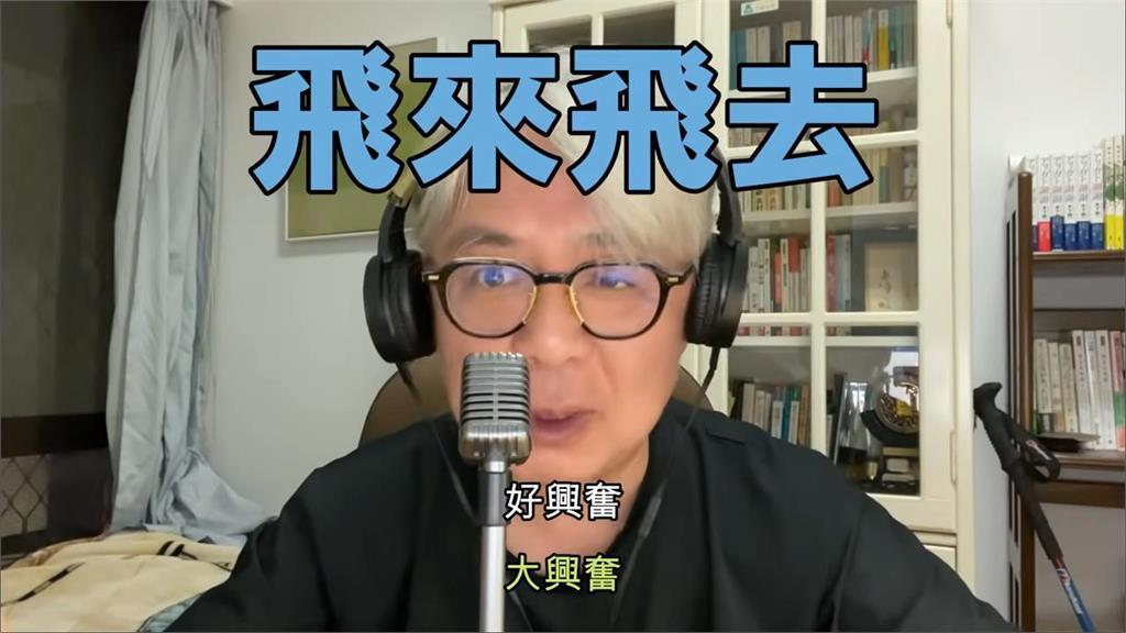 為布袋戲著迷 日本作家分享台灣布袋戲: