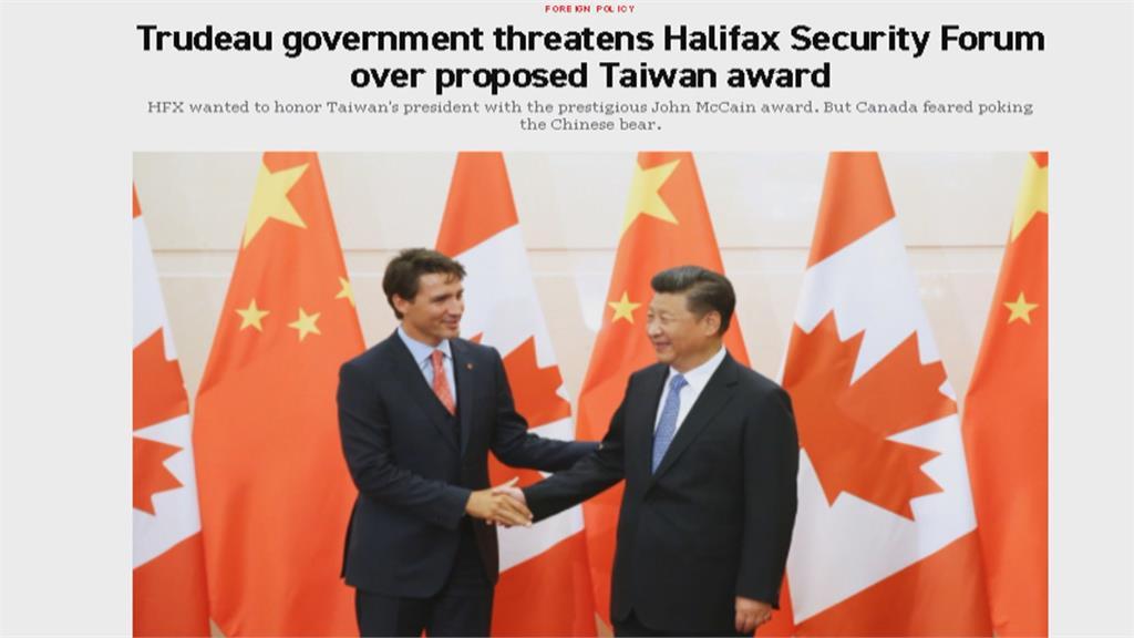 安全論壇計畫頒獎蔡總統被擋 美媒:加拿大施壓