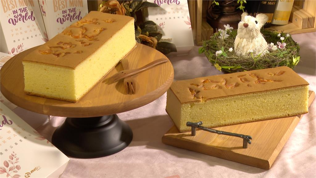 孝敬母親做公益 桃捷攜手食品業者推蛋糕