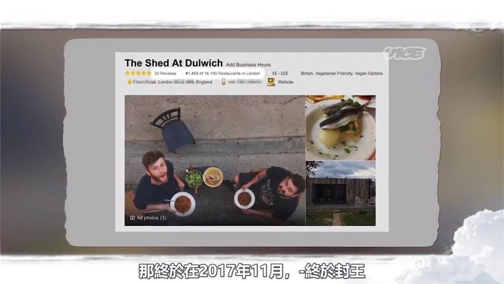 假的! 倫敦第一網紅的騙徒餐廳   菜單驚見後腳跟?