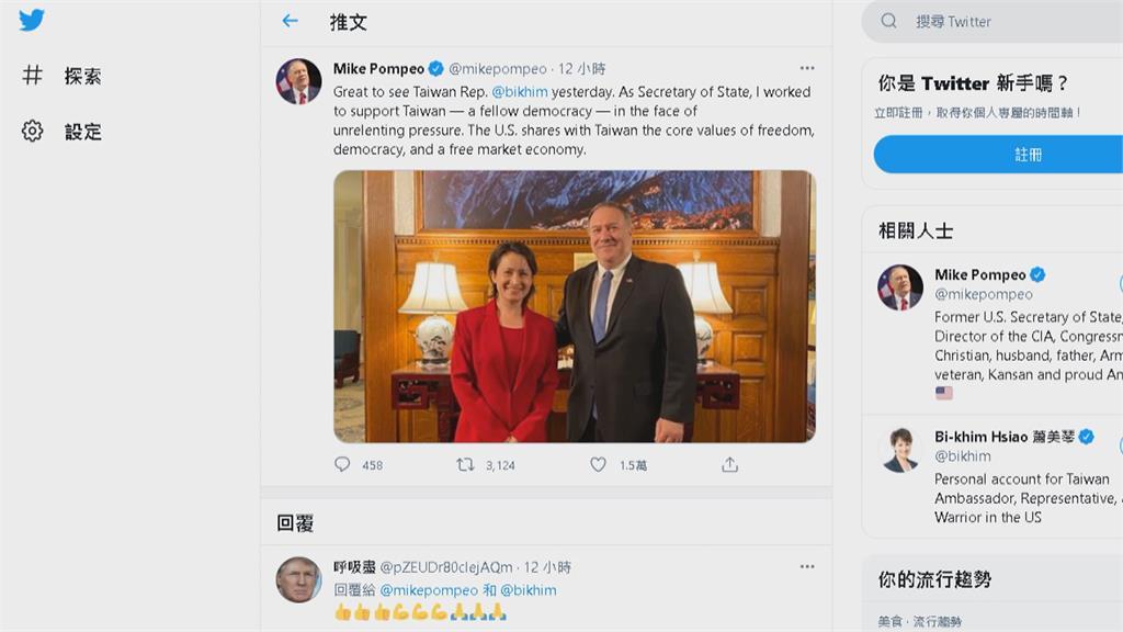 蕭美琴雙橡園宴請龐佩奧 力邀他訪問台灣