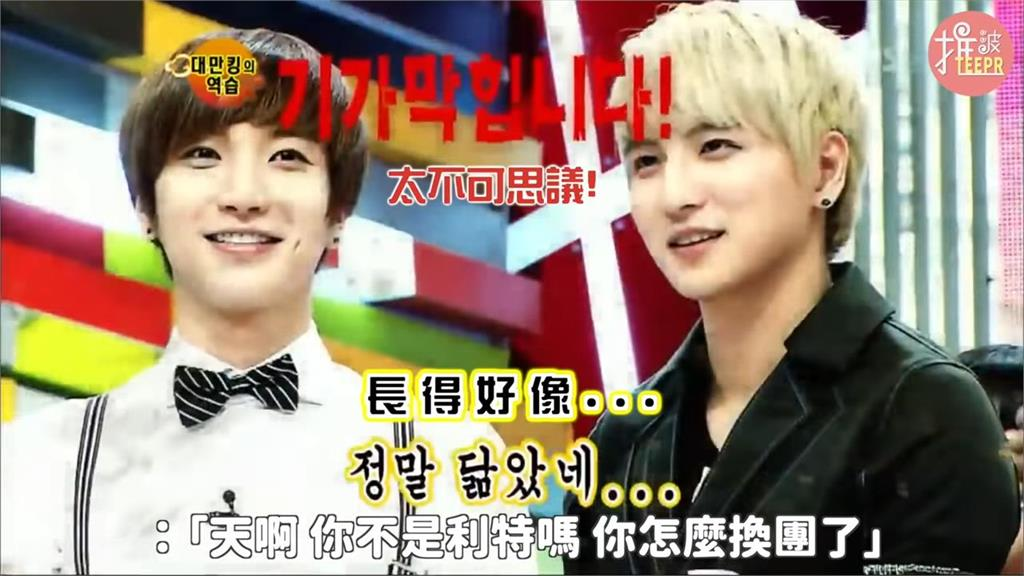 12台韓藝人超撞臉!連韓國人都認錯 正妹網友盤點這一組驚:根本神還原