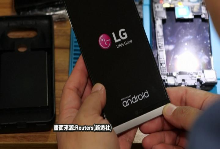 是真愛! LG退出手機市場 鐵粉喊:要用一輩子