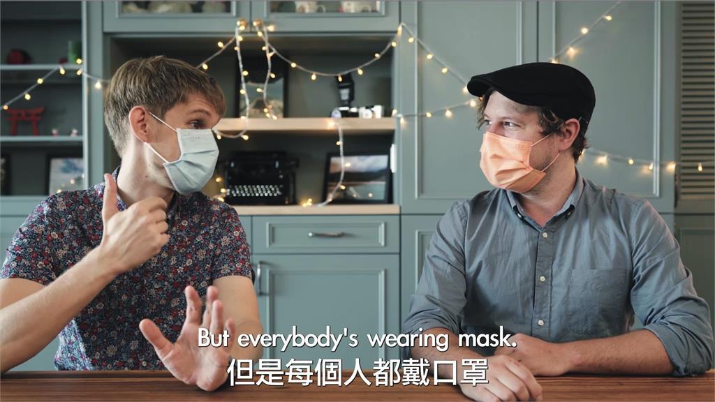 全球封城台灣人還能玩遍全島 重視疫情程度讓老外大開眼界